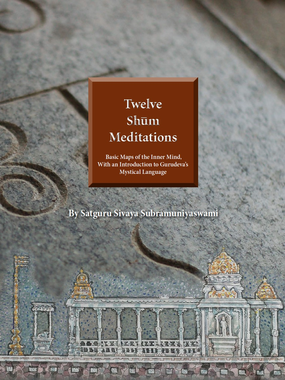 Twelve Shum Meditations (ePub)
