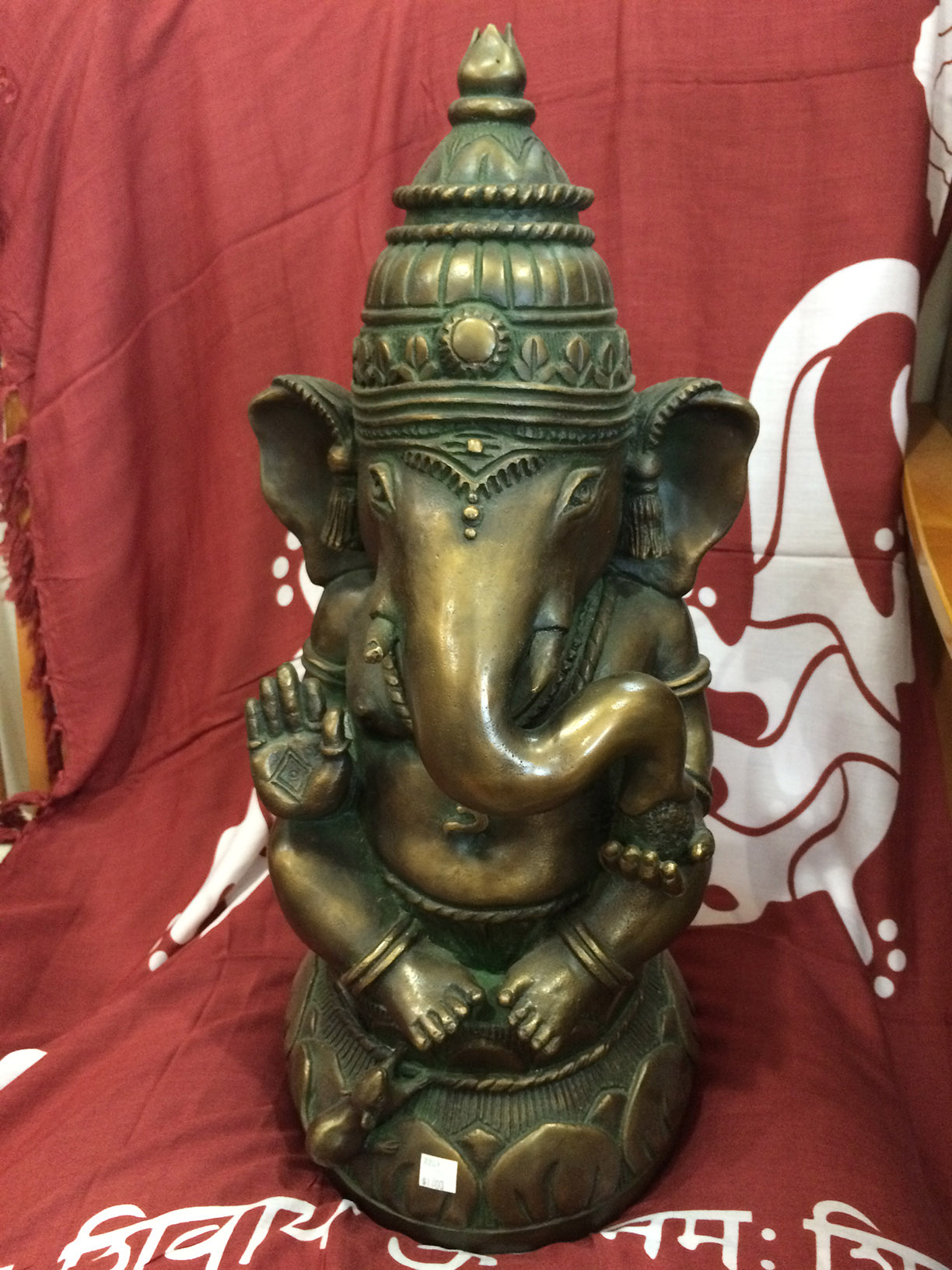 Hand-Made Ganesha
