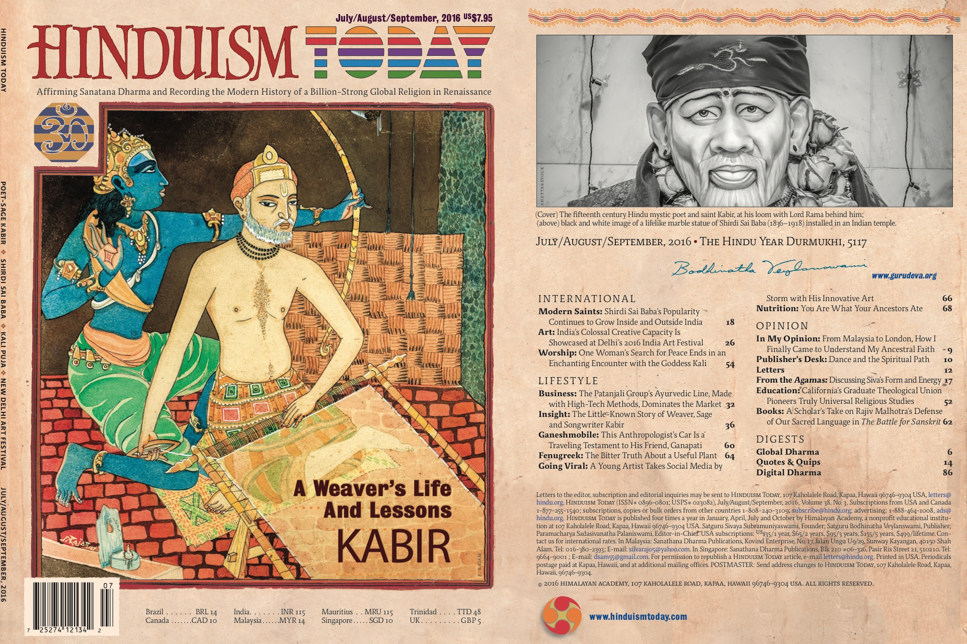 Hinduism Today Jul-Aug-Sep 2016