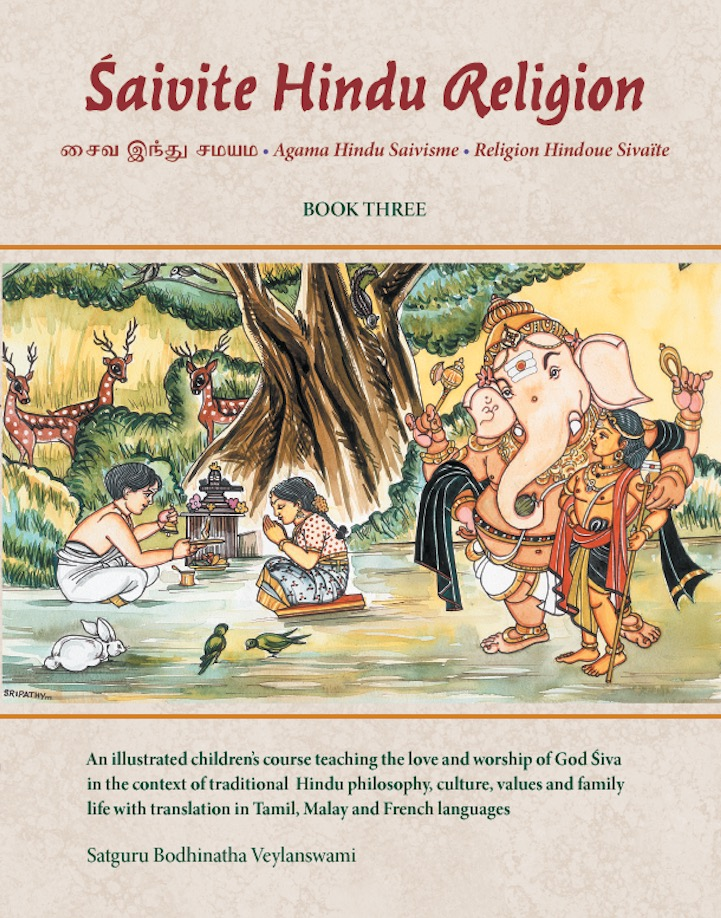 Saivite Hindu Religion Book Three