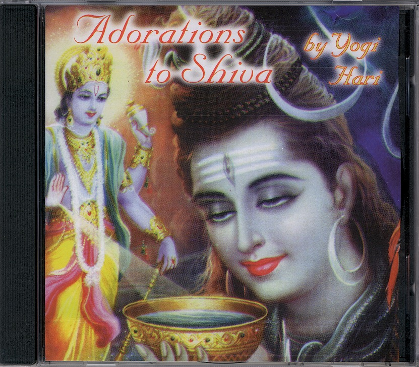 CD - Adorations to Shiva Audio