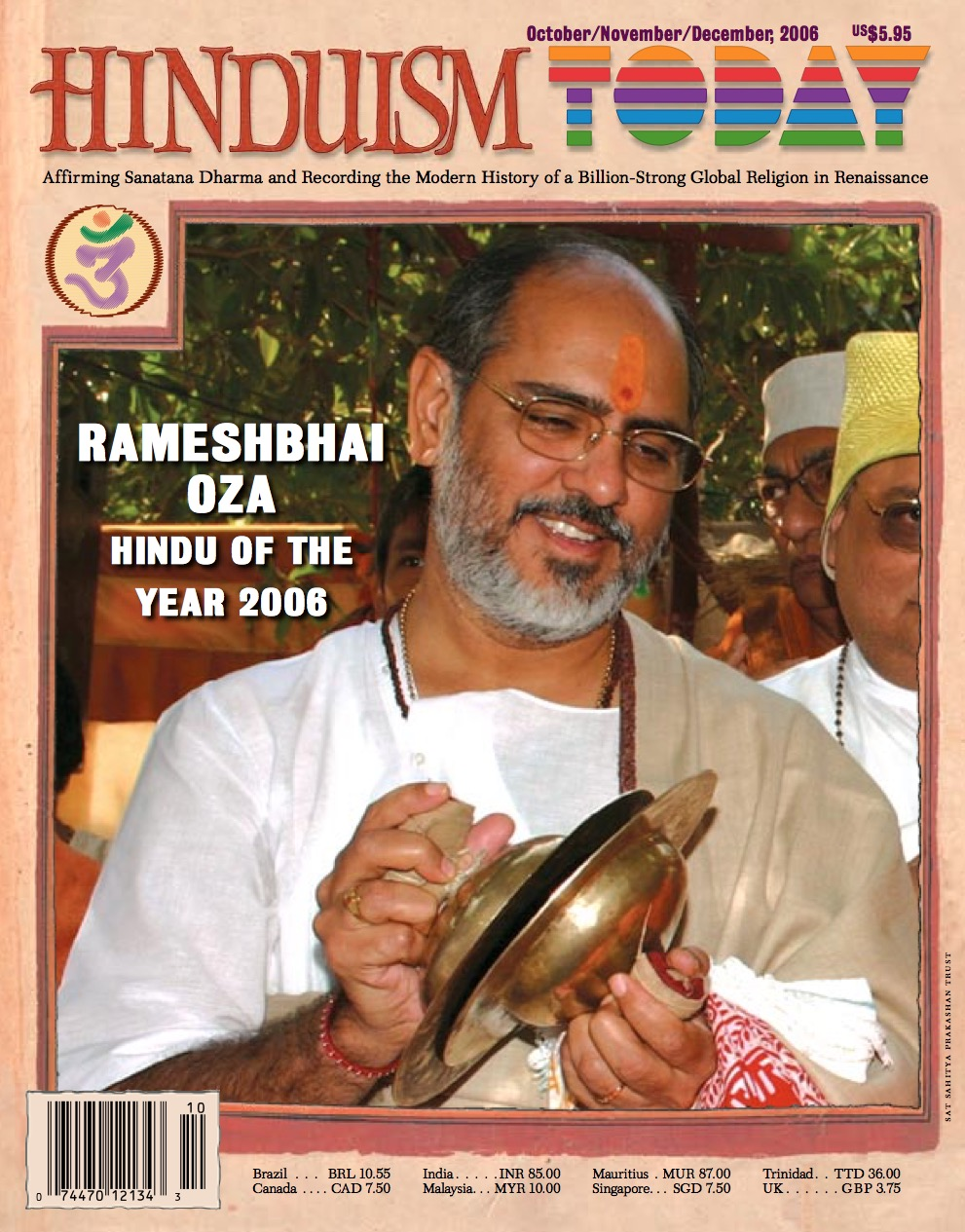 Hinduism Today Oct-Nov-Dec 2006
