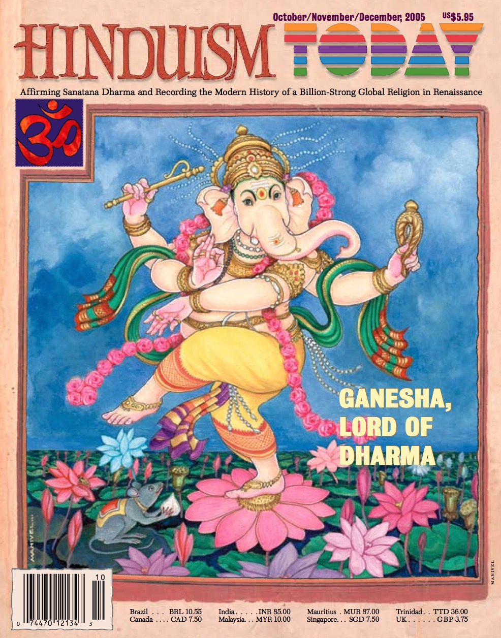 Hinduism Today Oct-Nov-Dec 2005