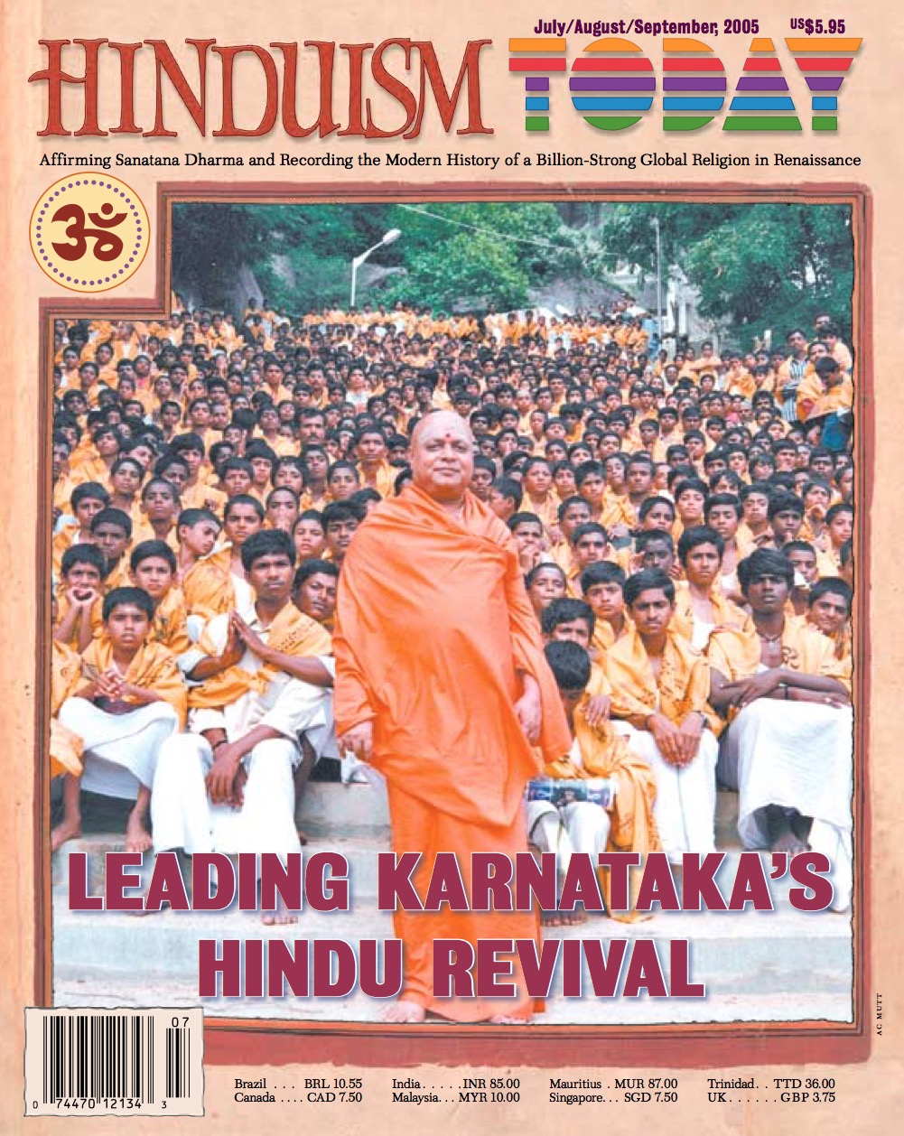 Hinduism Today Jul-Aug-Sep 2005