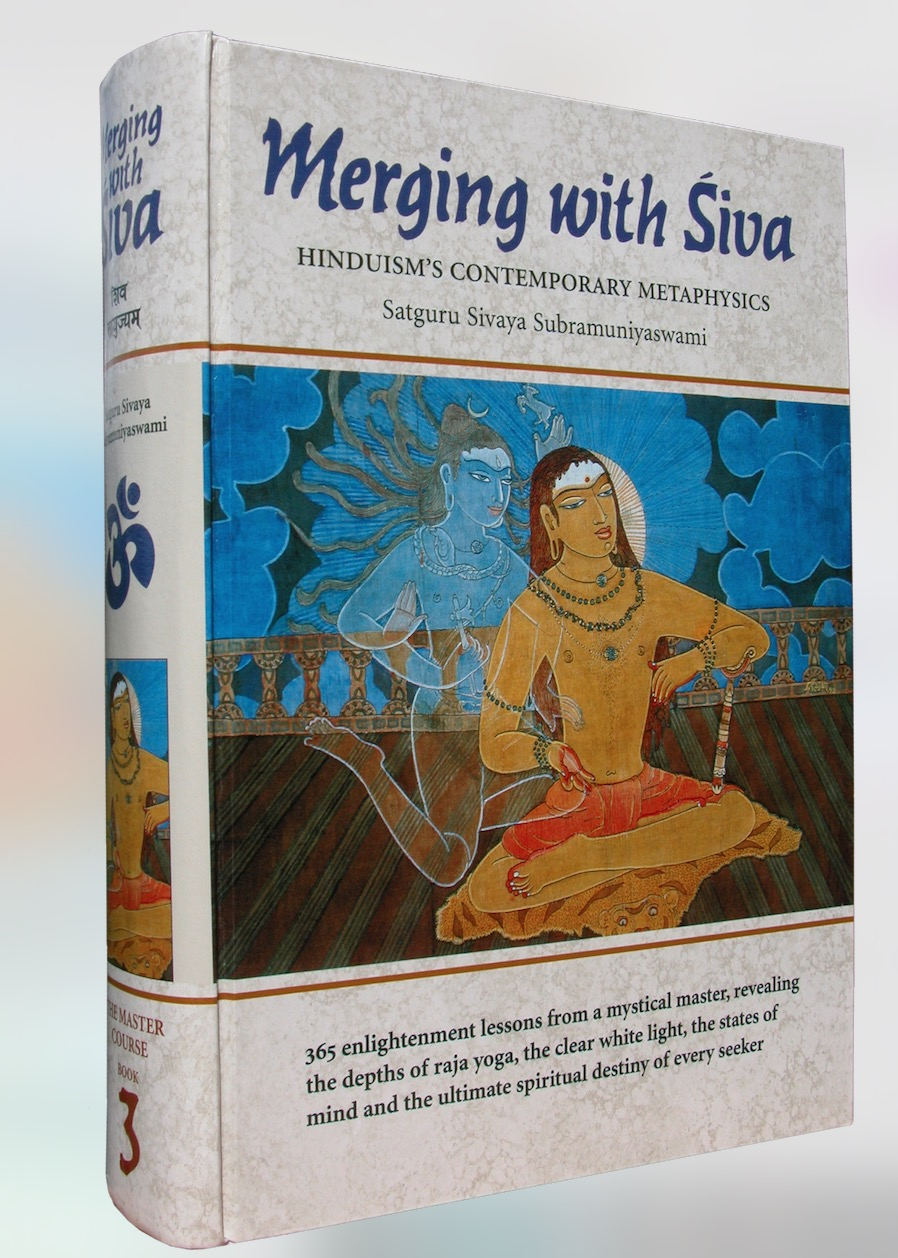 Merging with Siva (hardcover) 2nd Ed.