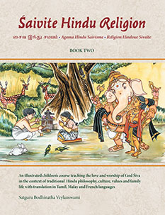 Saivite Hindu Religion Book Two