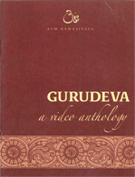 DVD - Gurudeva a Video Anthology
