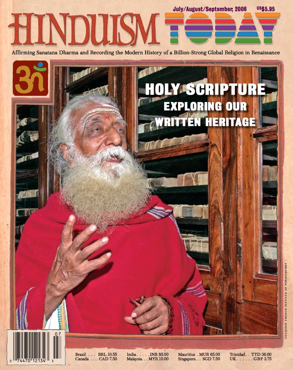 Hinduism Today Jul-Aug-Sep 2006