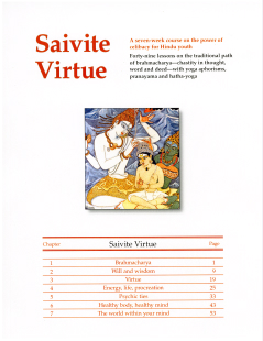 Saivite Virtue