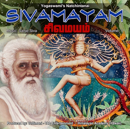 CD - Yogaswami's Natchintanai by Sanje Siva
